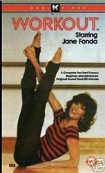 1982 VHS